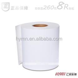 RC semi-gloss/matte/satin inkjet photo paper for digital mini lab