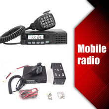Top quality made in china 2 meter two way mobile radio