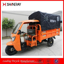 250cc 300cc 3 wheel motorcycle with roof/cabin tricycle/cabin three wheel motorcycle