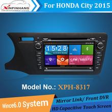 car audio system for honda city 2014