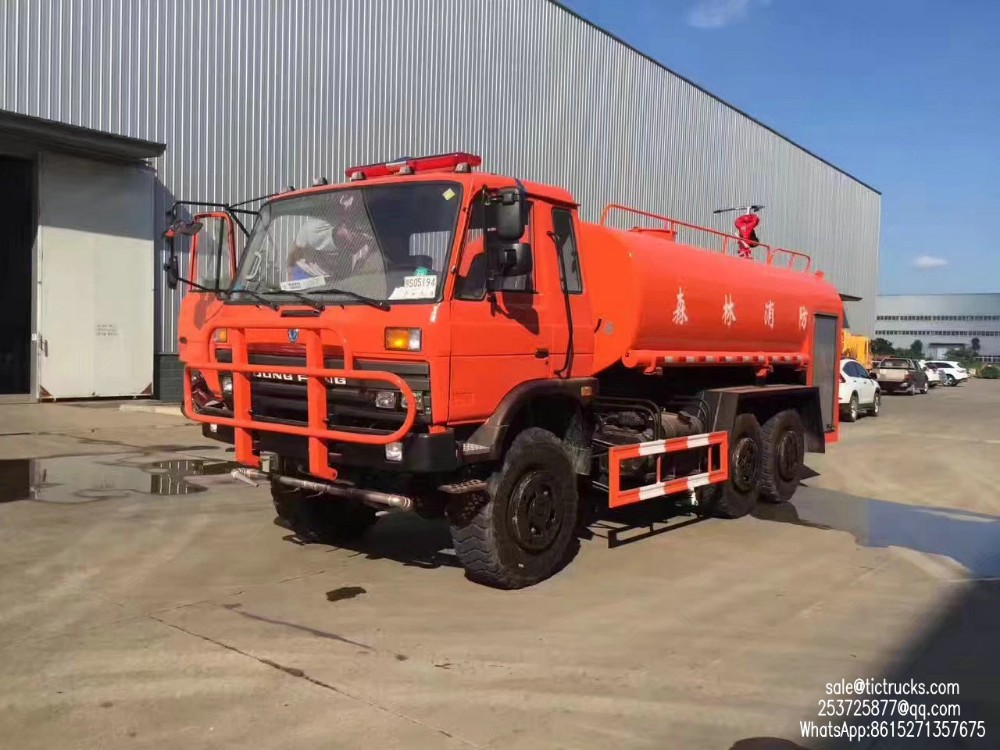 dongfeng water fire truck -13700liter_1.jpeg