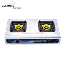 China Supplier 2 Burner Rice Cooker Indian gas stove