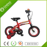 "China Wholesale 16"" Moto Style Kids Bicycle/Kids Motorized Bikes/Kids Moto Bikes"
