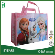 laminated pp promotional non woven bag