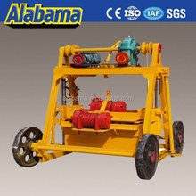 high efficiency small hollow clay brick making machine