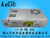 Single output voltage type 12v 30a 360w led switching power supply