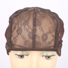 cheap adjustable different types of brown ang black caps for making jewish wigs