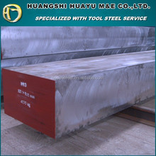 1.2344 alloy tool steel