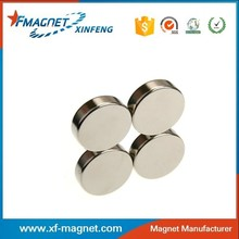 Spare Parts Alibaba Express Neodymium Disc Magnetic Properties