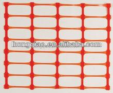 mesh barrier