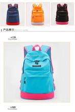 TOP WHOLESALE SCHOOL BAG