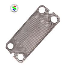 gasket heat exchanger carbon steel plate price