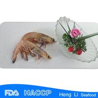 HL002 frozen shrimp and seafood wholesale