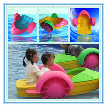 New fun family swimming pools gmes used kids hand paddle boat/electric paddle boat for sale