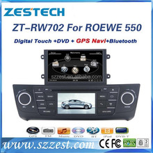 car dvd gps for roewe 550 car audio system rearview mirror