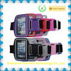 2014 new products waterproof sports armband for iPhone 4