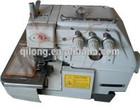 máquina de costura 138 máquina de costuraindustrial venda 2015 juki estilo