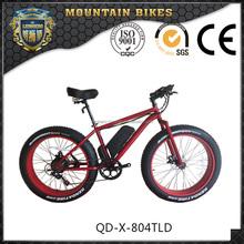 lionhero fat tire chopper bike bicycle hub motor&electric bike