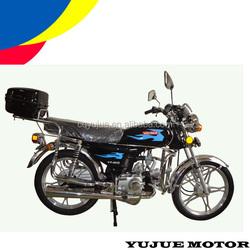 mini pocket bike 70cc/gas pocket bikes sale/diesel engine motor