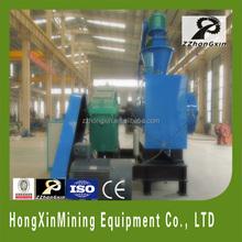 Henan hot sale aluminum powder press machine