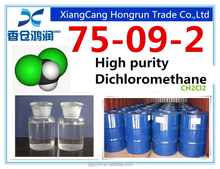 High Purity Dichloromethane, CAS: 75-09-2