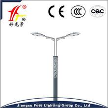 8m 9m 10m street light pole