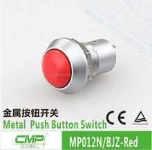 12mm Brass Turn On Turn Off Button