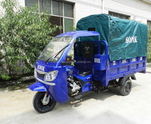 Cargo Tricycle Adult Three Wheel Motorcycle