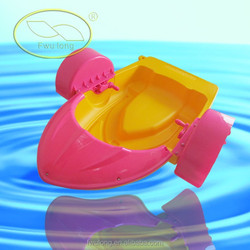 Fantastic!!! used pedal boats for sale/water boat for kids/plastic boatQX-083E