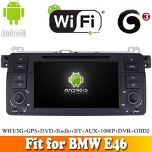Android 4.4.4 system car dvd radio gps navigation fit for BMW E46 1998-2006 WITH CHIPSET WIFI 3G INTERNET DVR OBD2 SUPPORT