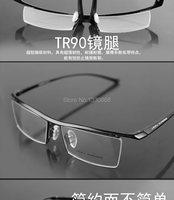 Own brand frame p8189