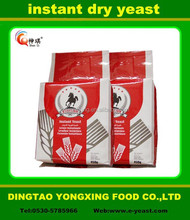500g saf instant yeast Instant Dry Yeast With High Fermatation