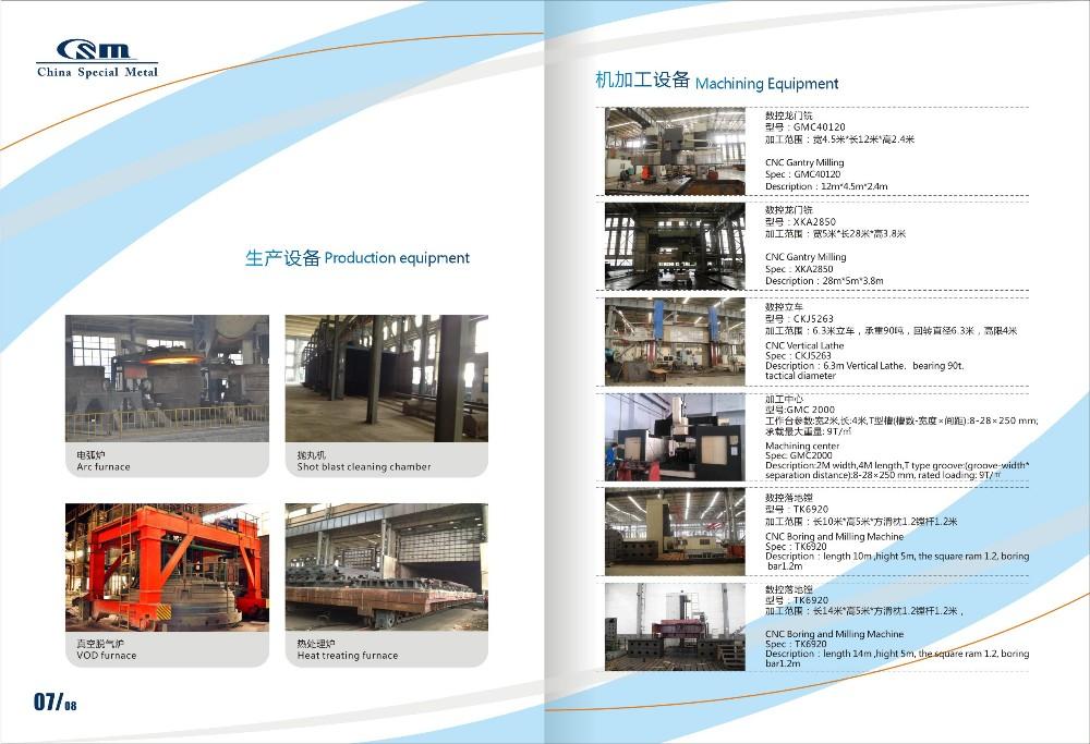 Brochure (5).jpg