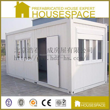 Low-cost Waterproof Used Cargo Container Prices From China
