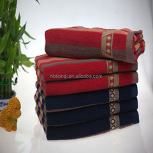 Popular pakinstan Cotton bath towel with cheap price