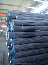 astm a615 bs4449 b500b deformed steel rebar
