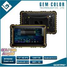 7 inch MTK6582 Quad core Waterprrof Industrial Android Rugged Tablet PC