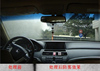 KY-805FA high performance fogging-proof liquid nano car glass coating