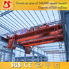 Heavy Duty Double Girder Overhead Crane for Machine Manufacturing