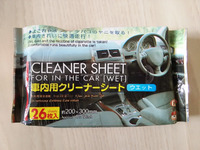 best quality &low price household car cleaning&waxing wet wipes