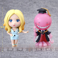 Assassination Classroom contemptuous expression Q Figure price for 2pcs a set box packing