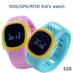 2015 NEW produce wrist watch gps tracking device for kids, kids gps watch phone