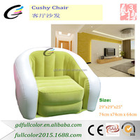 2016 New Styles For Sale Inflatable Air Sofa