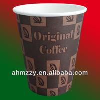 China AnHui Province Huangshan city .minzhou brand paper cups malaysia
