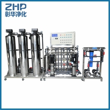 ZHP 2000LPH automatic underground water filtration for farm