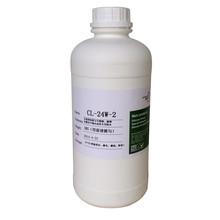 forever white silicone sealant