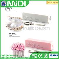 2600mah manual for power bank portable battery charger 2200mah 2000mah