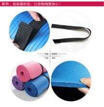 cheap thick folding customized NBR yoga pilates mat