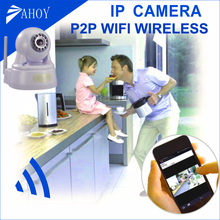 personal security equipment,home surveillance,baby surveillance equipment