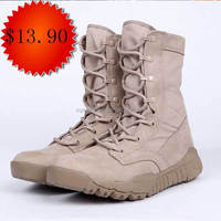 CQB combat tactical boots army boots shoes military police